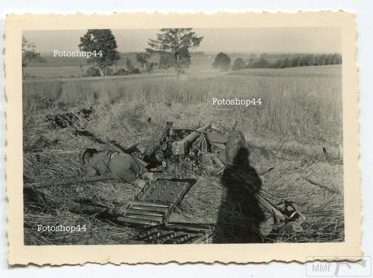 16970 - Лето 1941г,немецкие фото.