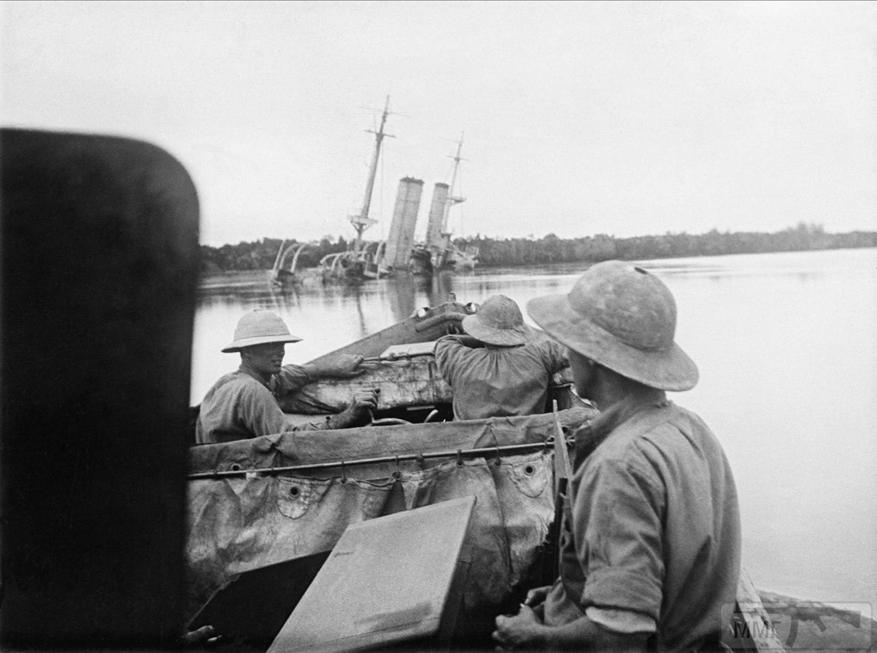 16993 - Германский флот 1914-1945