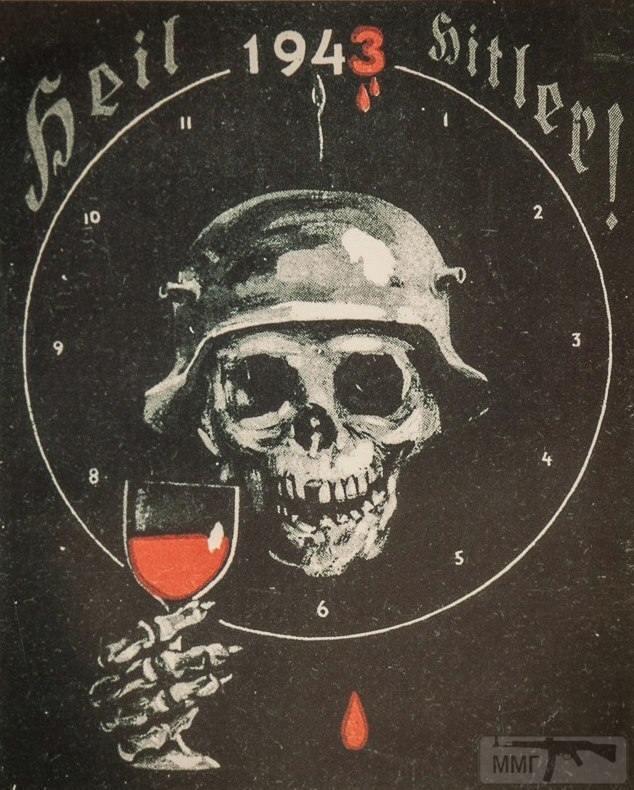17000 - Пропаганда и контрпропаганда второй мировой