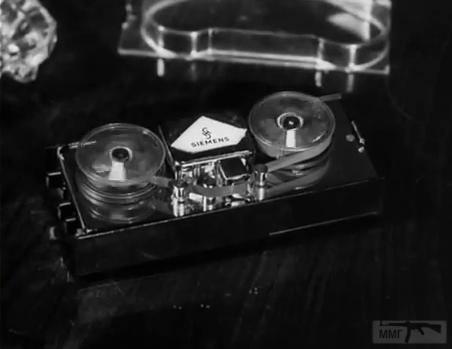 17055 - Полевое радио.