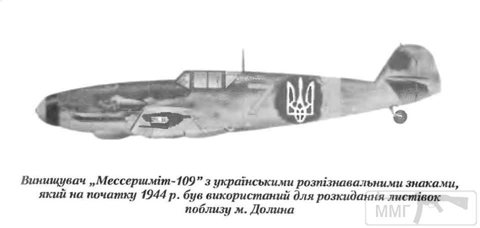 17059 - Воздушные Силы Вооруженных Сил Украины