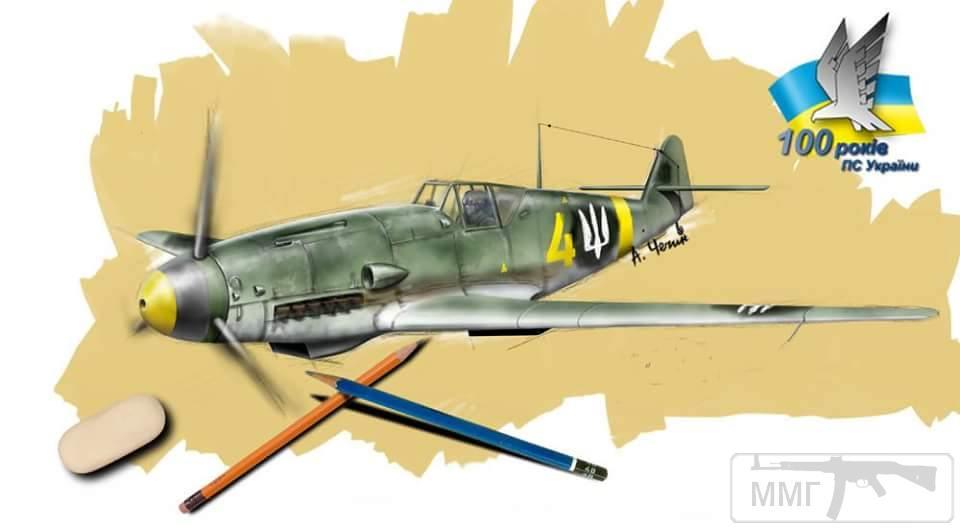 17060 - Воздушные Силы Вооруженных Сил Украины