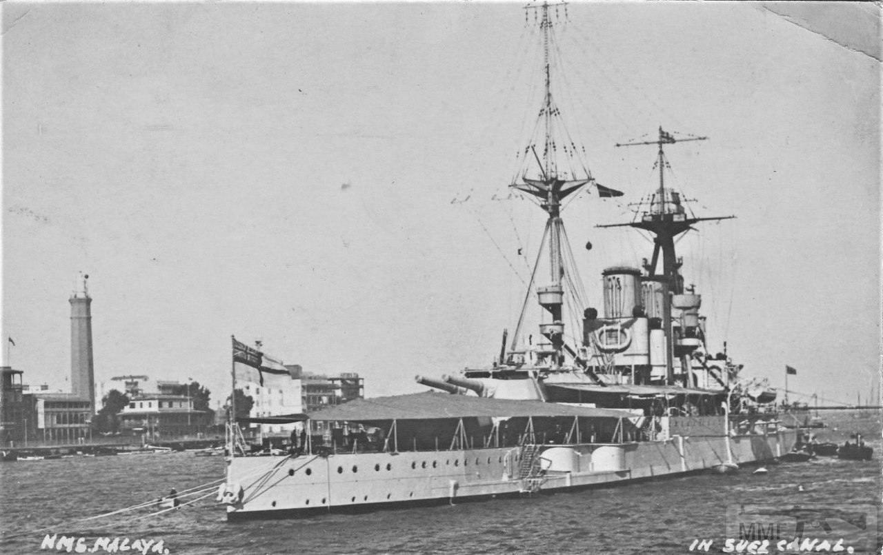 17066 - Броненосцы, дредноуты, линкоры и крейсера Британии