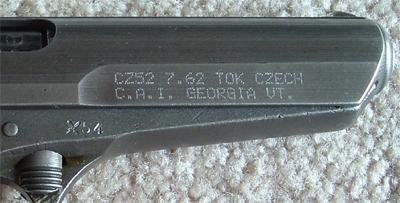 1707 - Пистолет ТТ (Тульский Токарева)