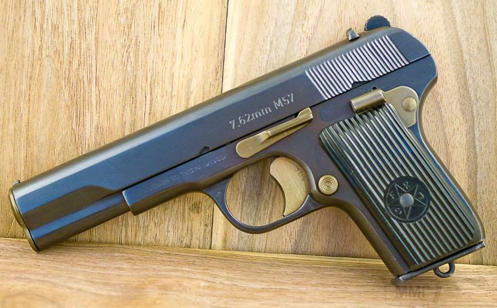 1710 - Пистолет ТТ (Тульский Токарева)