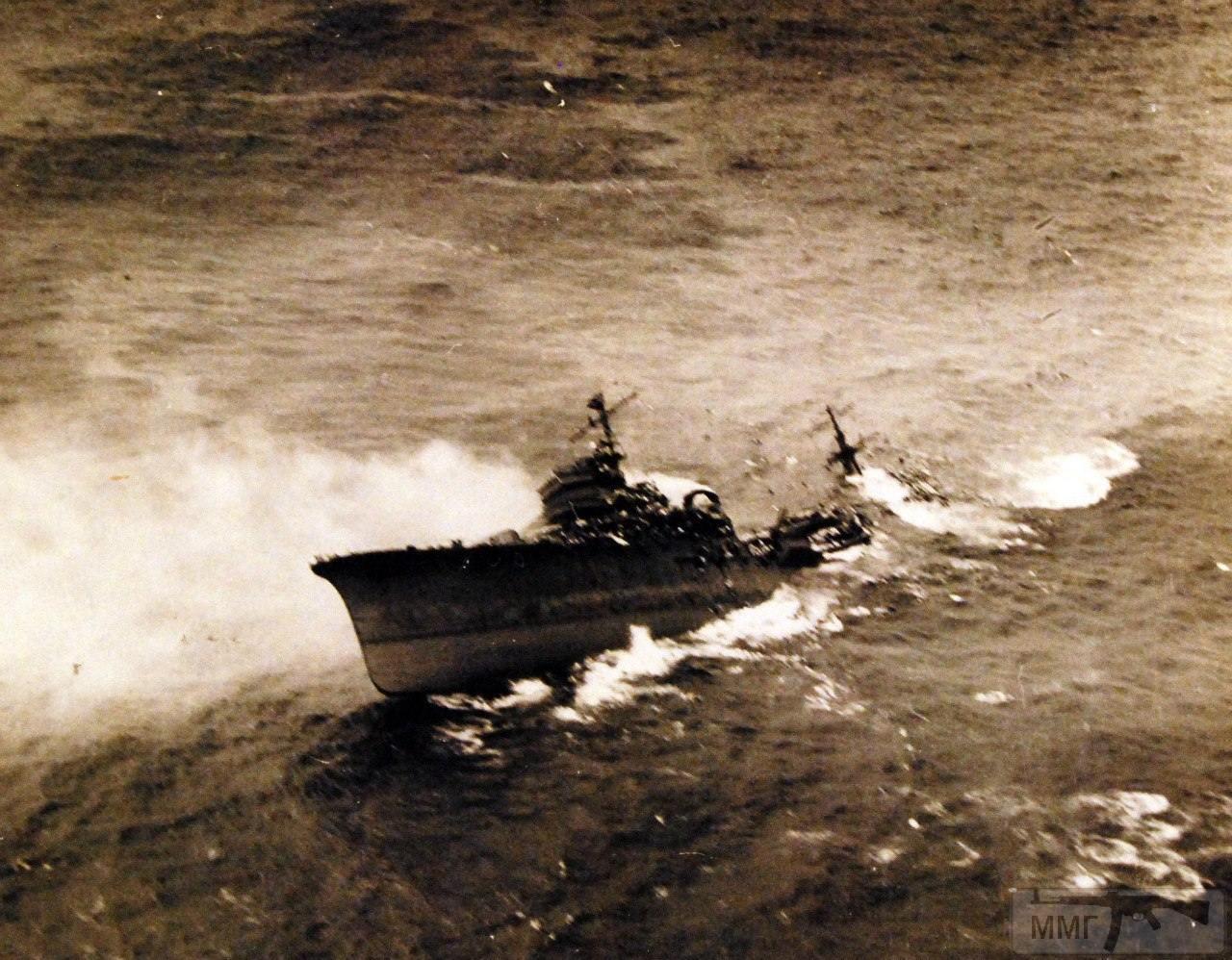 смогла фото флот японии тихий океан вторая мировая поделитесь