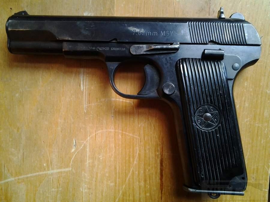 1711 - Пистолет ТТ (Тульский Токарева)