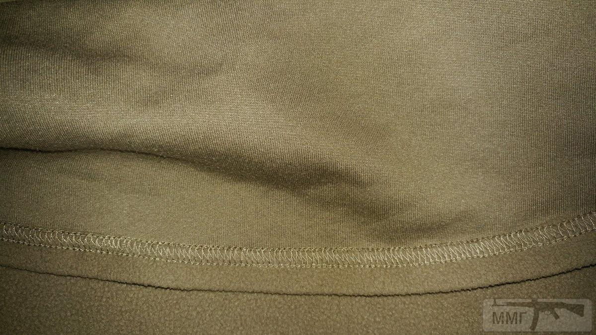 17228 - Флис Undershirt Тhermal , под камуфляж MTP PCS.