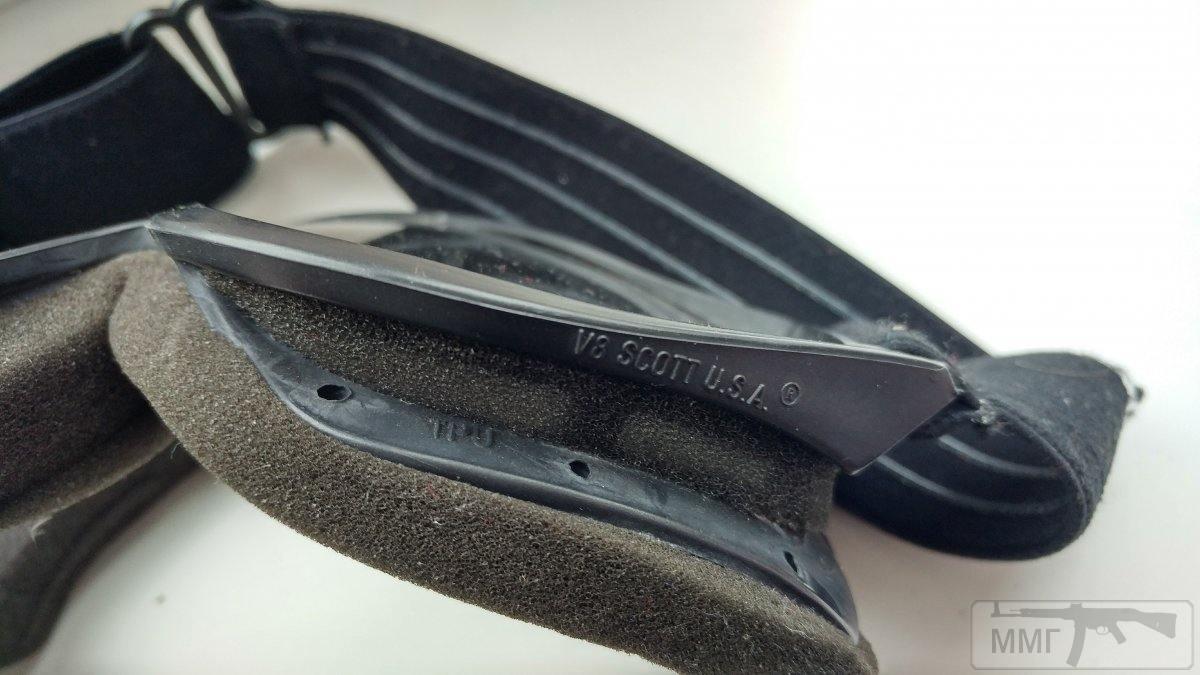 17243 - Защитные британские очки-маска Scott .