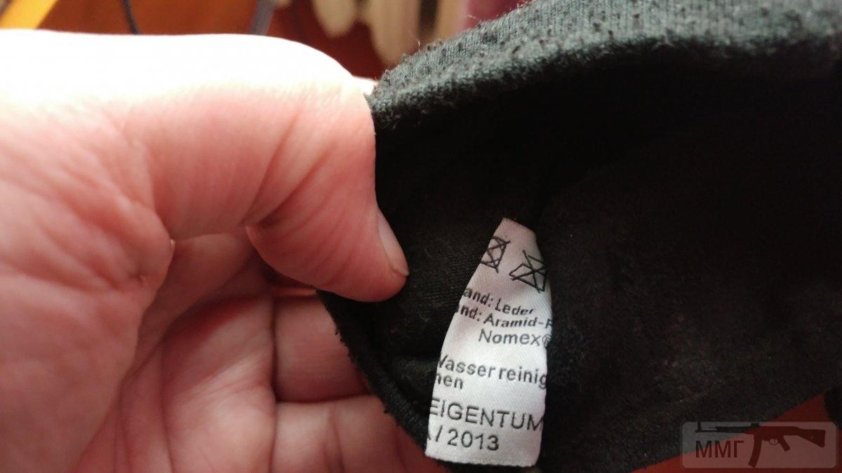 """17247 - Тактические кожаные перчатки Австрии """"Nomex"""""""