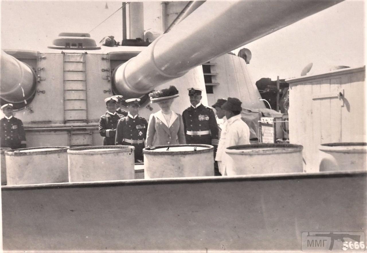 17272 - Германский флот 1914-1945