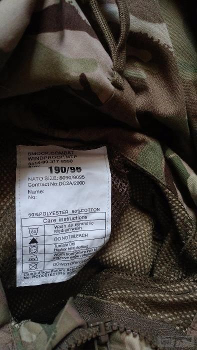 17288 - Новая парка МТР PCS 190/96