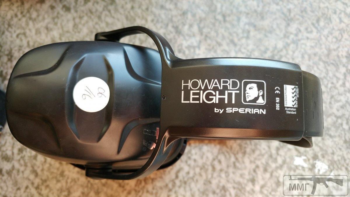 17379 - Наушники Honeywell Howard Leight Thunder® T3