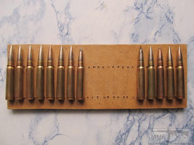17381 - Моя колекція ММГ патронів і їх маркування