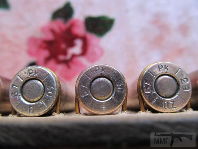 17383 - Моя колекція ММГ патронів і їх маркування
