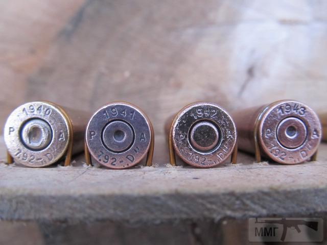 17388 - Моя колекція ММГ патронів і їх маркування