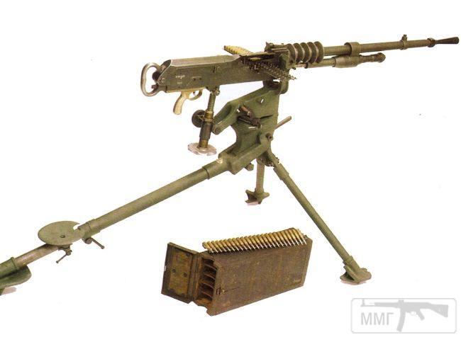 17401 - Моя колекція ММГ патронів і їх маркування