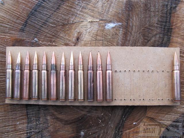 17402 - Моя колекція ММГ патронів і їх маркування