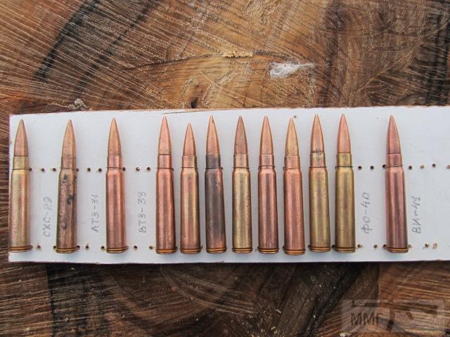 17413 - Моя колекція ММГ патронів і їх маркування