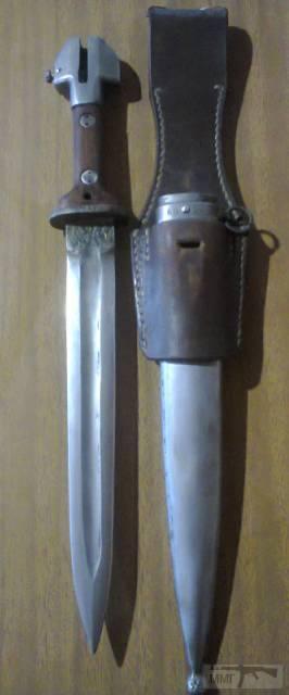 17486 - реплики ножей