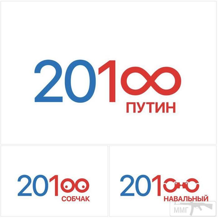 17493 - День Победы