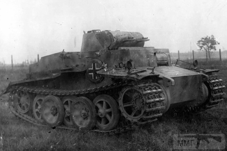 17497 - Achtung Panzer!