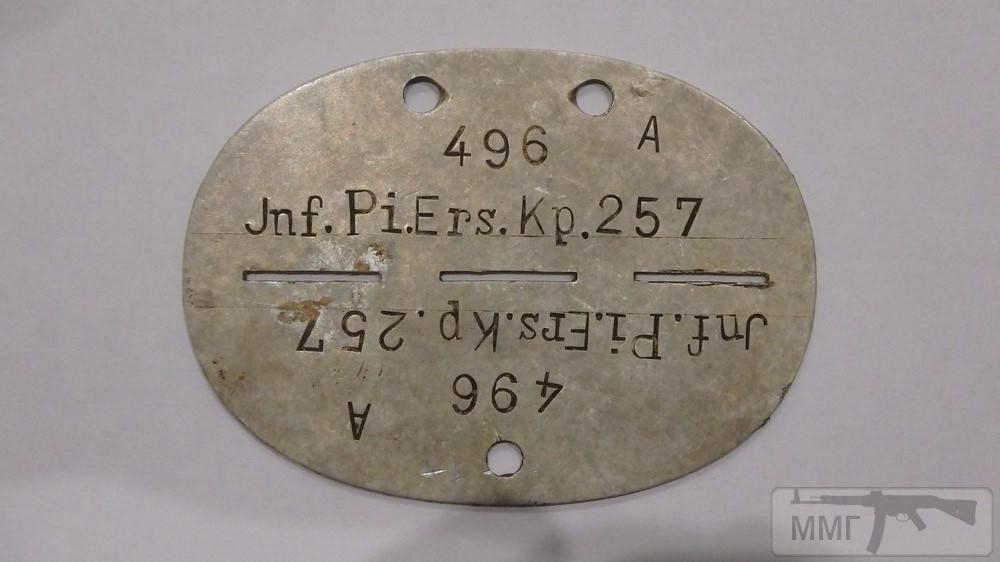 17501 - 29.11.