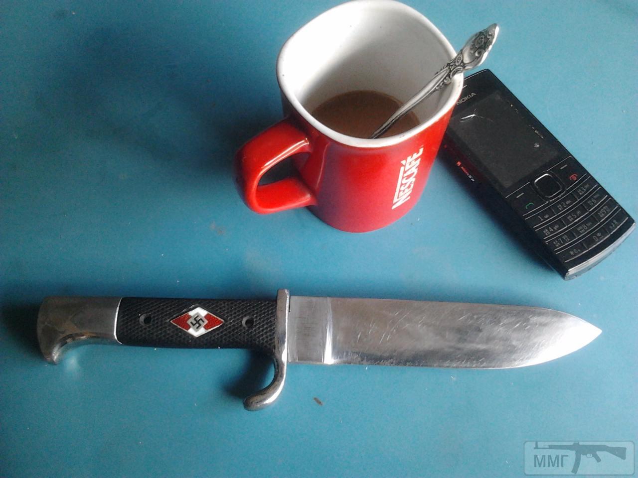 17505 - реплики ножей