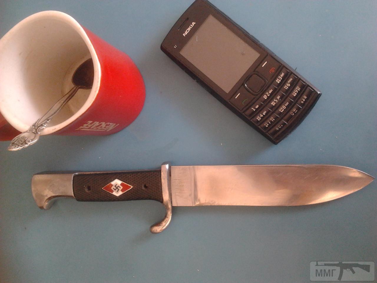 17506 - реплики ножей