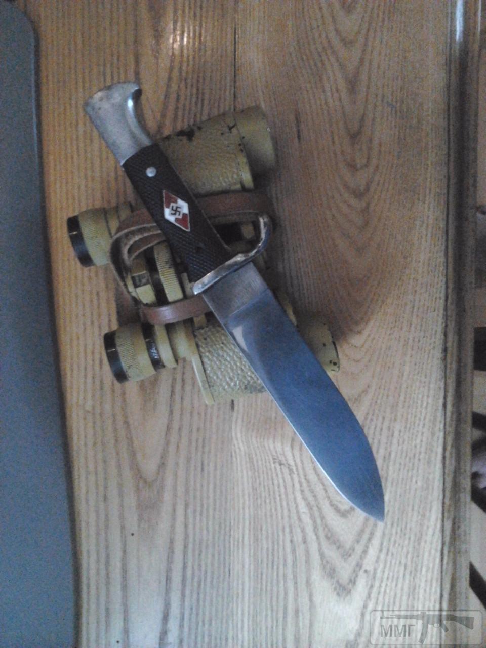17507 - реплики ножей