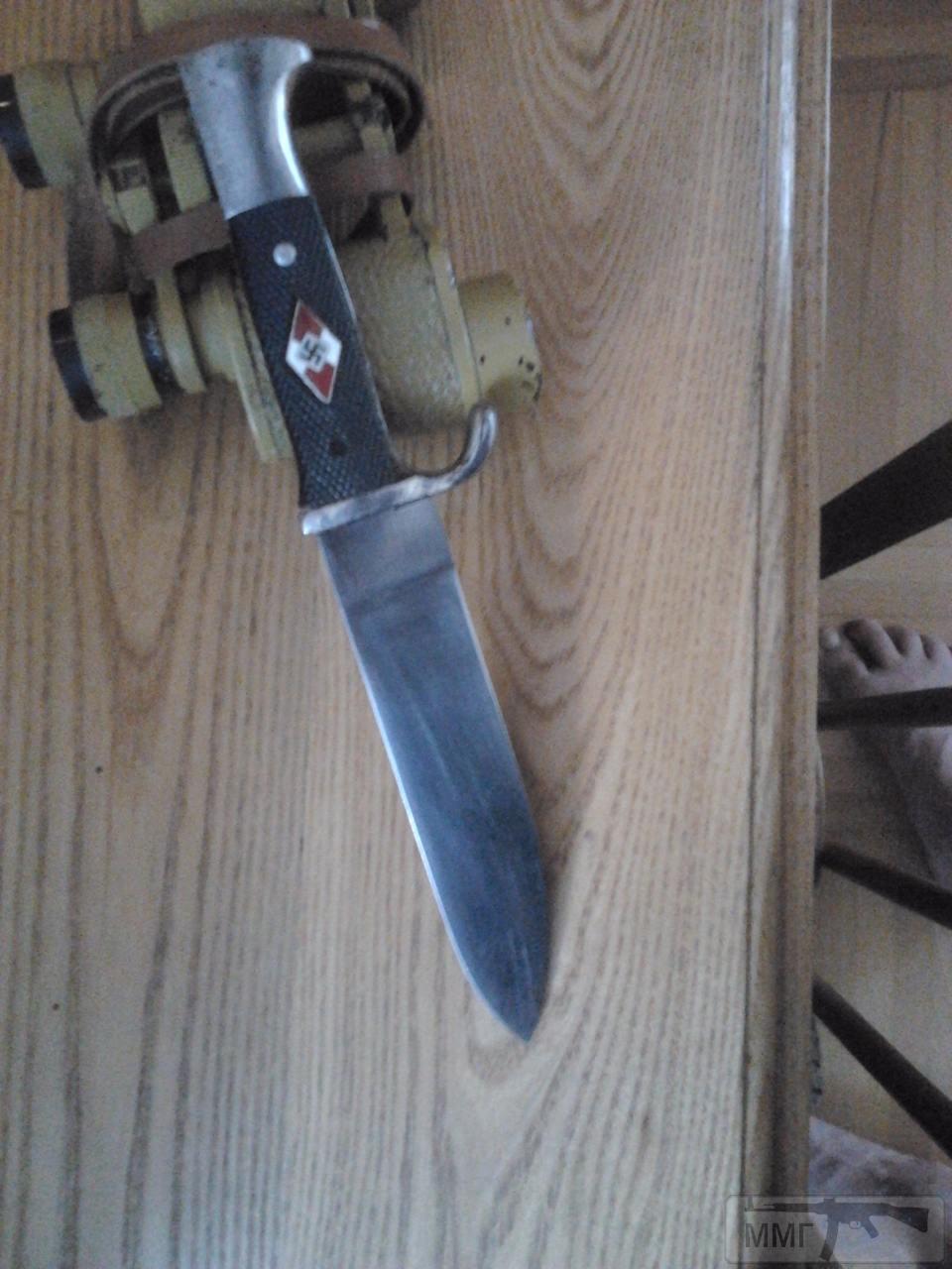 17508 - реплики ножей