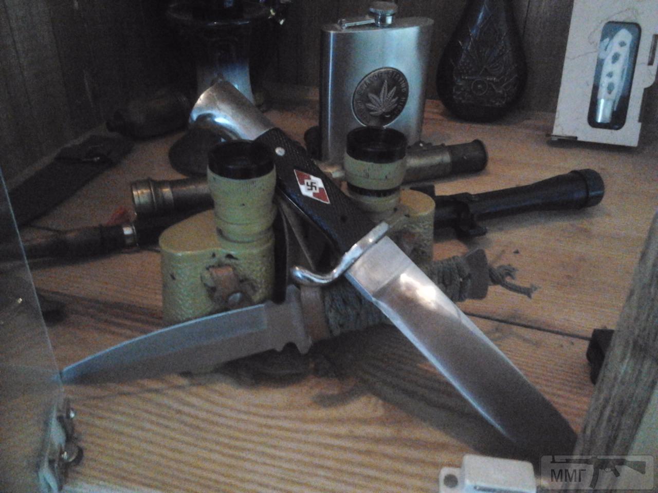 17509 - реплики ножей