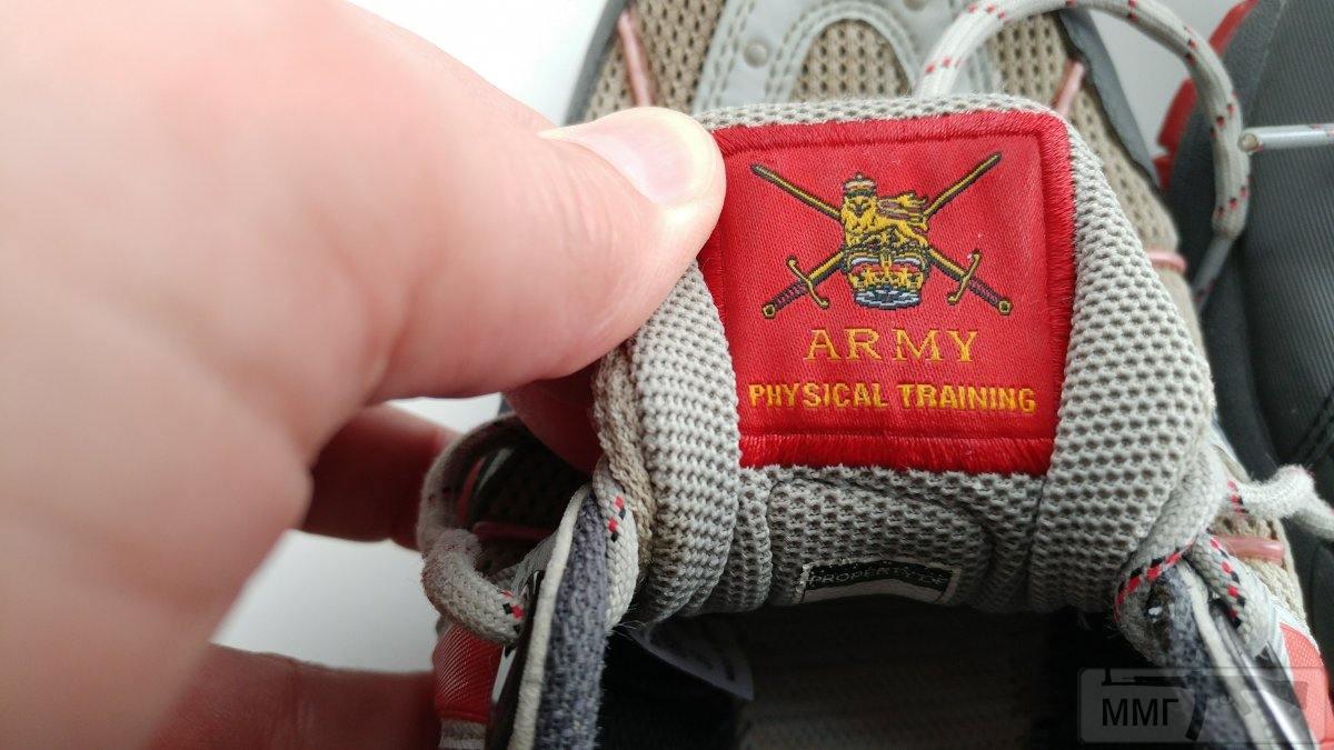 17524 - Британские кроссовки РT-03