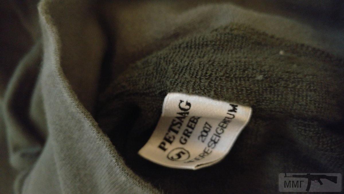 17541 - Рубашка котрактная с горловиной, Австрия.