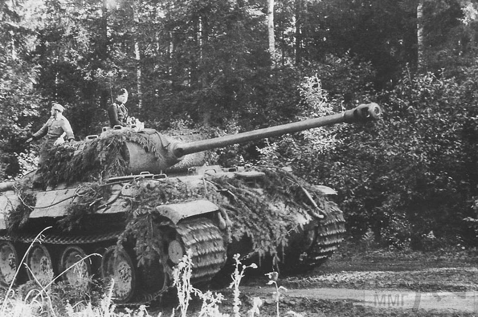 17548 - Achtung Panzer!