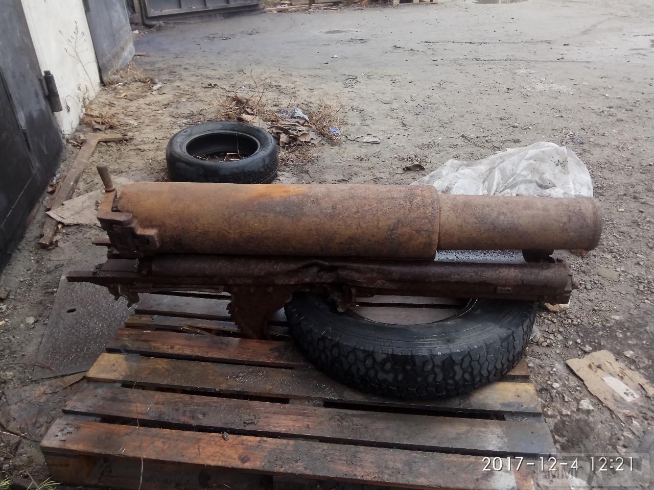 17577 - Колеса и лафет на полевую пушку обр 1927 года