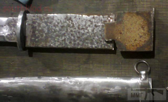 17593 - реплики ножей