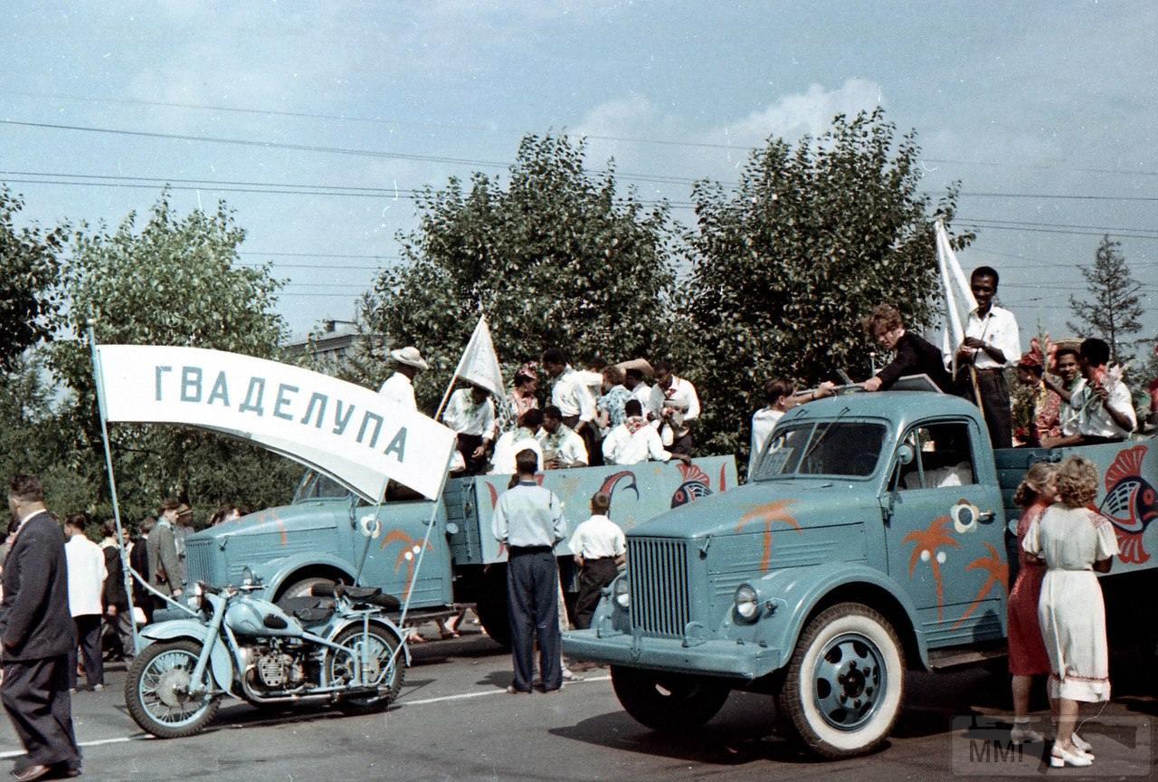 17632 - Автопром СССР