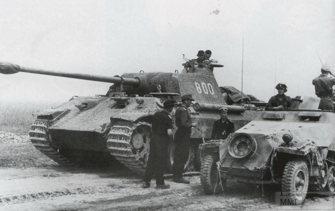17638 - Achtung Panzer!