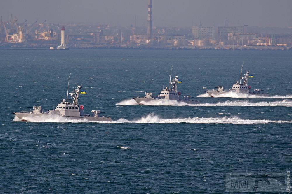 17642 - Военно-Морские Силы Вооруженных Сил Украины