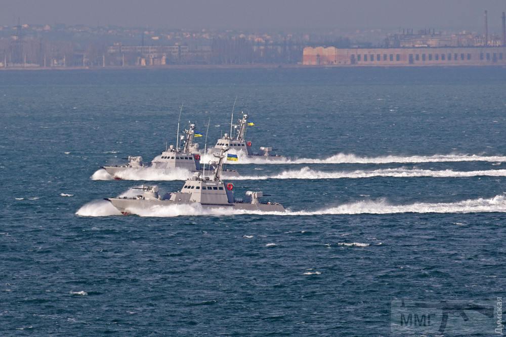 17644 - Военно-Морские Силы Вооруженных Сил Украины