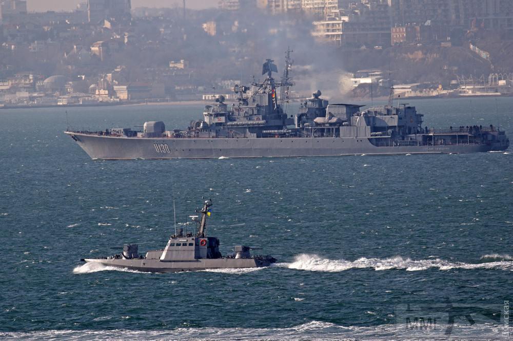 17646 - Военно-Морские Силы Вооруженных Сил Украины