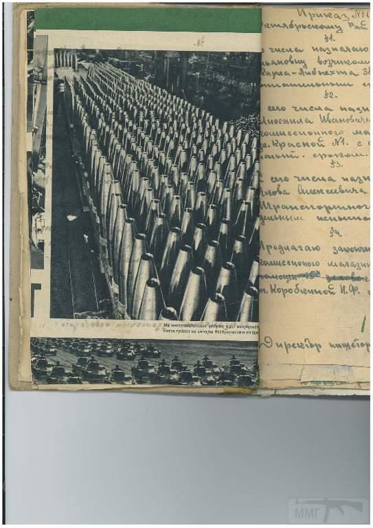 1765 - Агитационные плакаты в оккупированном Днепропетровске