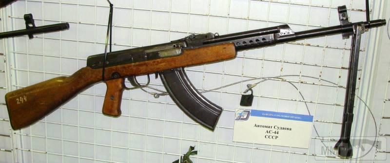 17655 - Автомат Судаева.