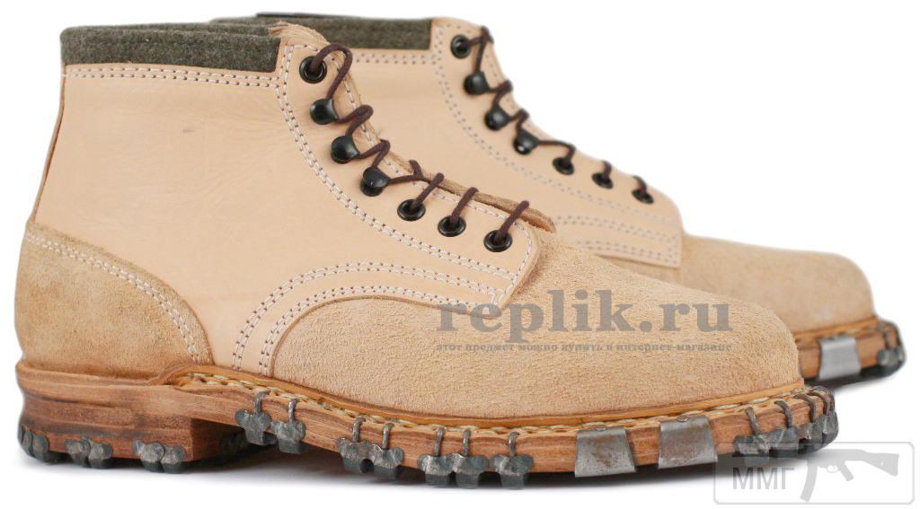 17665 - Ботинки горноегерские!