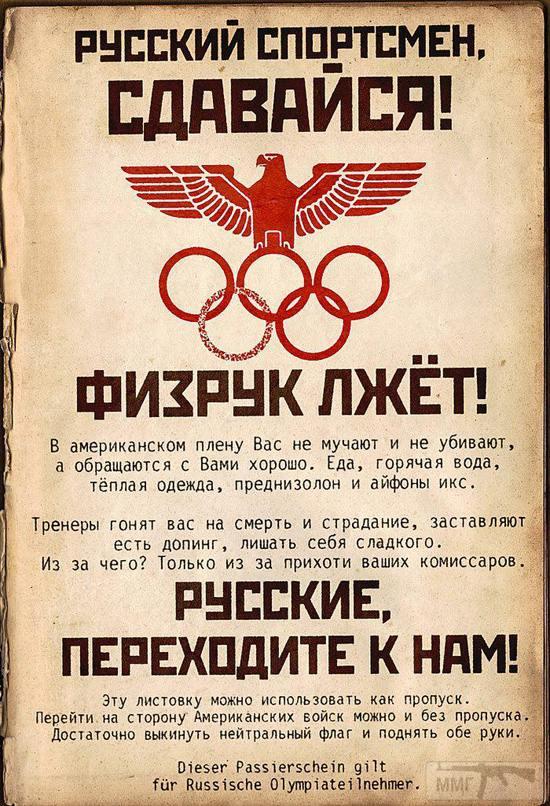 17687 - А в России чудеса!