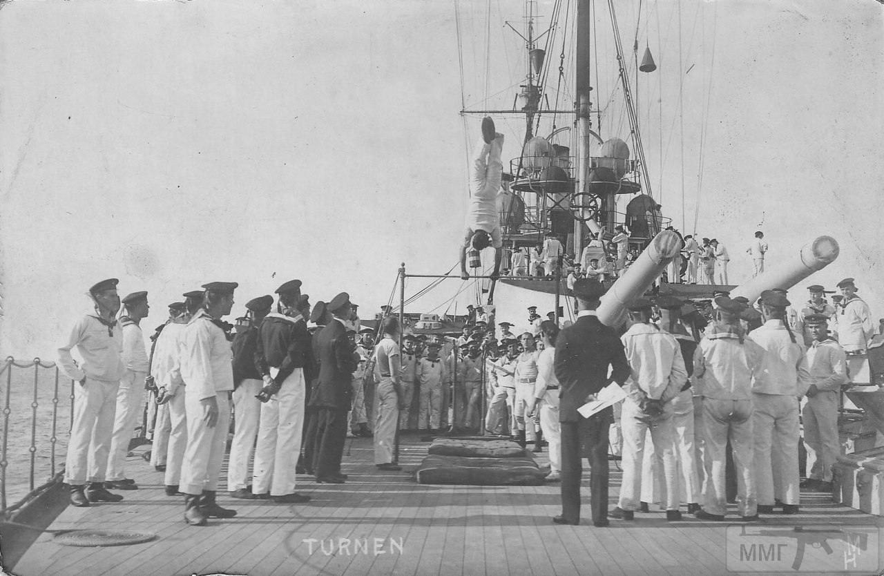 17718 - Германский флот 1914-1945