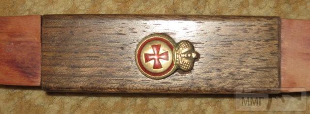 17740 - Корт РИА временного правительства За храбрость