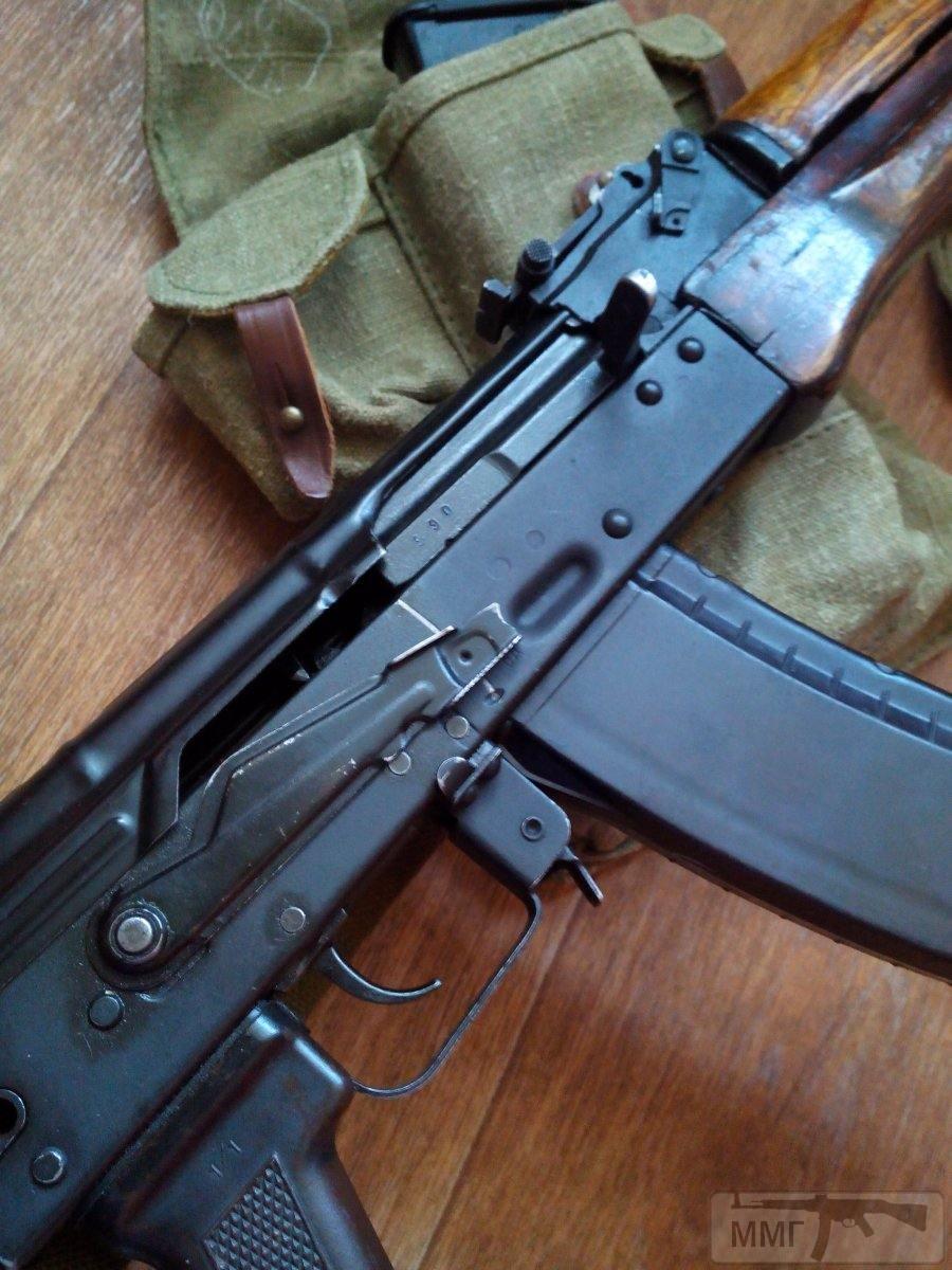 17755 - схп АКс-74 1988 г.