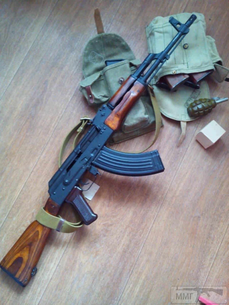 17761 - схп АКМ 1967г.